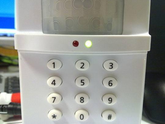 ms8000 homeguard configuration02