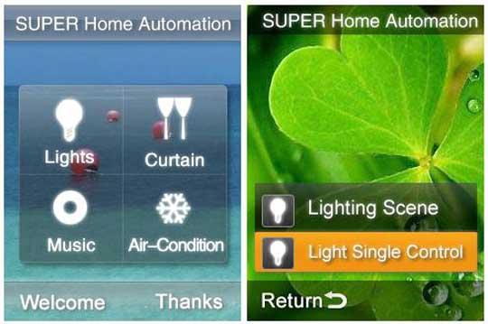 plcbus 4210e user interface
