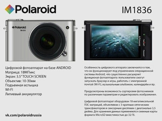polaroid im1836 android leak 1