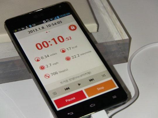 lg activity tracker app ces2013
