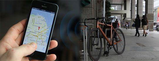 helios blog smartphone