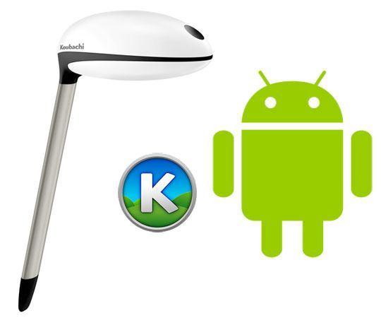 koubachi android