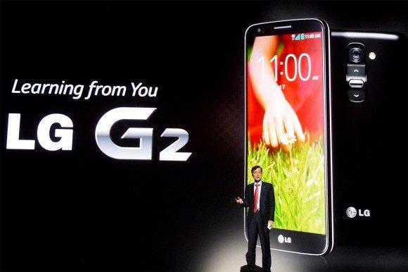 lg-g2-announcement