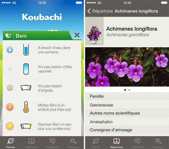 Koubachi_iOS_1.9_Plant_Finder