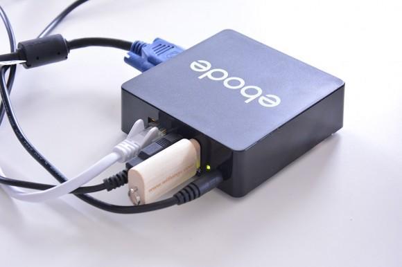 ebode_IPV4NVR_enregistreur_video_01