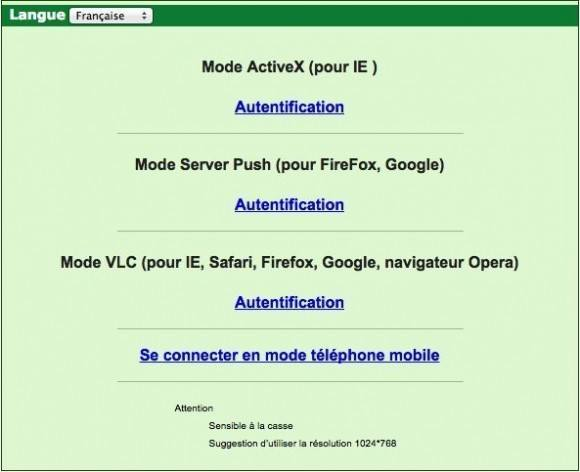 vistacamsd_guide_utilisation_authentification_interface