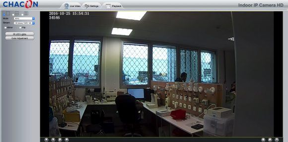 Gardez un œil sur votre maison avec la camera IP Wifi Chacon