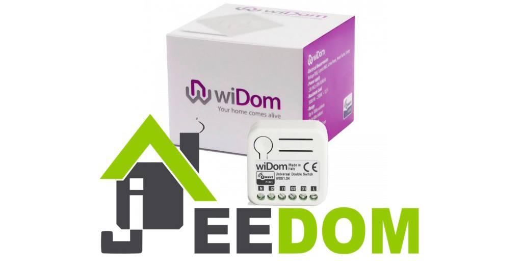 Jeedom : Guide d'installation de l'Universal Double Switch de WiDom
