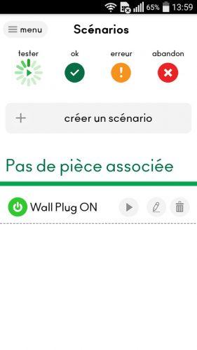 verasecure app 04