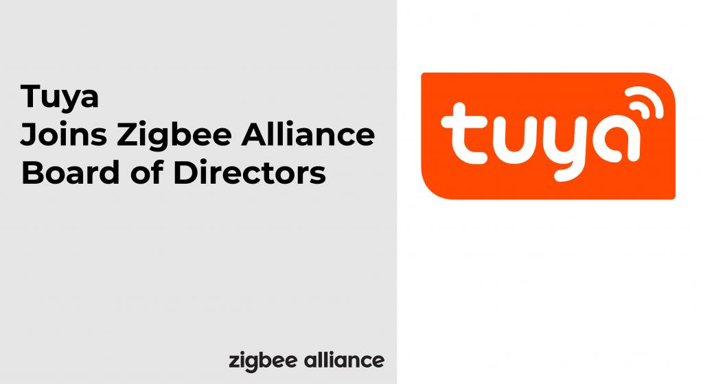 Tuya rejoint le conseil d'administration de la Zigbee Alliance