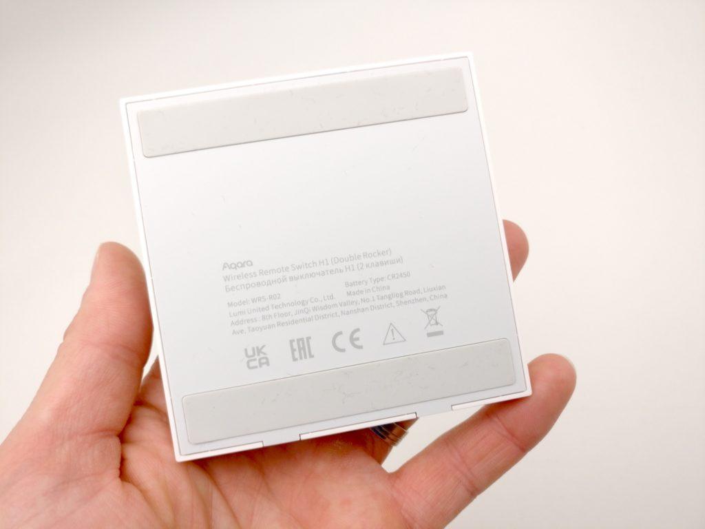 aqara wireless switch h1 unboxing02